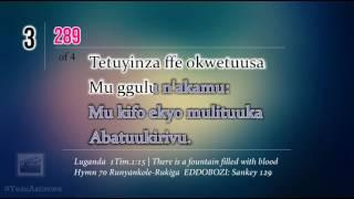 SANYUKA☺✓  LUGANDA HYMN SONGS CHURCH OF UGANDA WITH LYRICS TRANSCRIBED BY JOSHUA AYEBARE 2016.