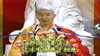 48 Lời Nguyện Của Phật A Di Ðà 3-5 - Pháp Sư Tịnh Không
