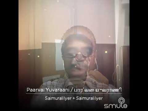 Video Paarvai Yuvarani Kannoviyam....❤️🌹🎈👌 download in MP3, 3GP, MP4, WEBM, AVI, FLV January 2017