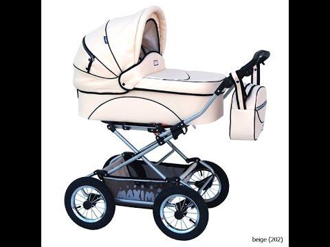 обзор детской коляски: 3 в 1 stroller be эко кожа maxima elite