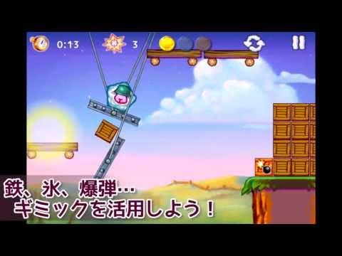 Video of プライベート・シープ