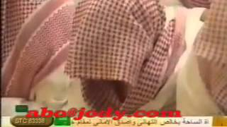 Kabeİmamı Mahir Ağlatan Kur'an Süresi