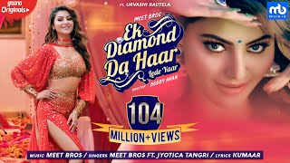 Video Ek Diamond Da Haar Lede Yaar | Meet Bros Ft. Jyotica Tangri, Urvashi Rautela |GaanaOriginals| Kumaar download in MP3, 3GP, MP4, WEBM, AVI, FLV January 2017