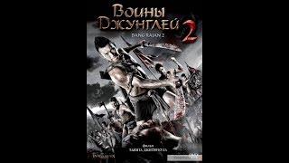 Nonton                                                                                                                    2                             Film Subtitle Indonesia Streaming Movie Download