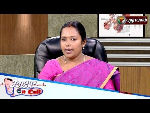 Doctor-On-Call-09-07-2016-Puthuyugam-TV