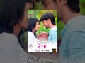 Kumari 21F Telugu Full Movie HD - Raj Tarun, Hebah Patel   Devi Sri Prasad, Sukumar