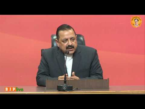 Press Conference by Dr. Jitendra Singh at BJP Central Office, New Delhi : 17.02.2017