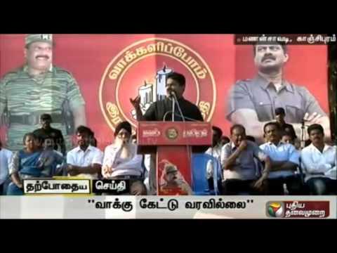 Live-Seeman-speech-at-election-campaign-at-Kumanan-Savadi-Kancheepuram
