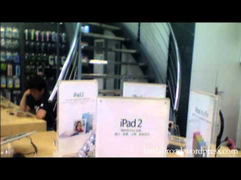 Fake apple store - A brief visit to one of the most famous Apple Stores in the world, which isn't really isn't an Apple Store, filmed on July 22, 2011 with the help of my MacBo...