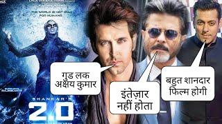Video Bollywood celebs Reaction on Robot 2.0 Teaser, Salman Khan, Akshay kumar, Hiritk Roshan, 2.O teaser MP3, 3GP, MP4, WEBM, AVI, FLV Januari 2019