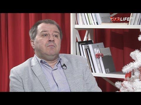 Сергей Дацюк:  Чтобы видеть ключевые события, происходящие в меняющемся мире, нужна другая оптика (видео)