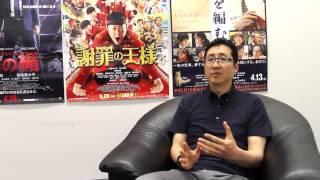 Nonton Japanese Film Festival 2013  Mr Masafumi Konomi Talks The Great Passage And More Film Subtitle Indonesia Streaming Movie Download