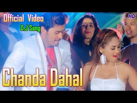 (New nepali Dancing Dj Song 2074 | Baulaune Umer ...6 min, 43 sec.)