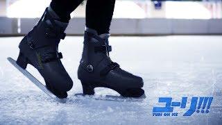 In Regards to Love Eros  Yuri on ice  COSPLAY VIDEO