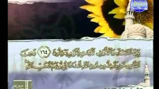 HDالقرآن كامل الحزب 03 الشيخ  عادل الكلباني