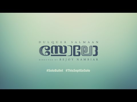 Solo Malayalam Movie official Teaser Dulquar Salmaan
