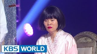 Video Crazy Love | 크레이지 러브 (Gag Concert / 2014.11.29) MP3, 3GP, MP4, WEBM, AVI, FLV Maret 2019