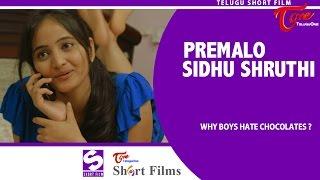Premalo Sidhu Shruthi Telugu Short Film