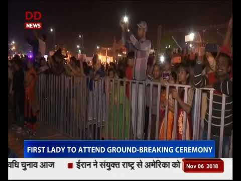 Ayodhya decked up to welcome Korean first lady