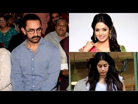 Aamir Khan Talks About SRIDEVI's Sudden Death  | Launch Manjeet Hirani's Book |