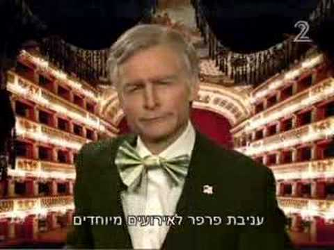 The Dollar Is Down- Bush has the solutions (Israeli Comedy)