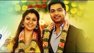 """Idhu Namma Aalu"" Viewers Review Kollywood News 27/05/2016 Tamil Cinema Online"