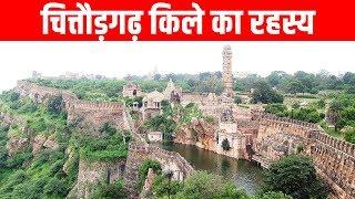 Video भारत के पाँच जादुई किलें - सरकार भी डरती है जहाँ जाने से | Top 5 Magical Forts Of India MP3, 3GP, MP4, WEBM, AVI, FLV Februari 2019