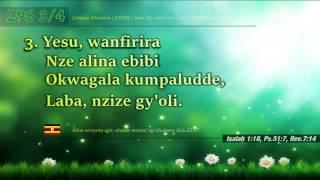 Enyimba Ez' okutendereza Katonda mu Luganda- Namirembe Cathedral 2016 by Joshua Ayebare Kampala for Yesu Mulungi, sister lyrics for Yesu Asiimwe.