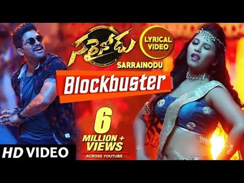 Blockbuster song Video, Lyrics - HD - Sarrainodu, Allu Arjun, Rakul Preet