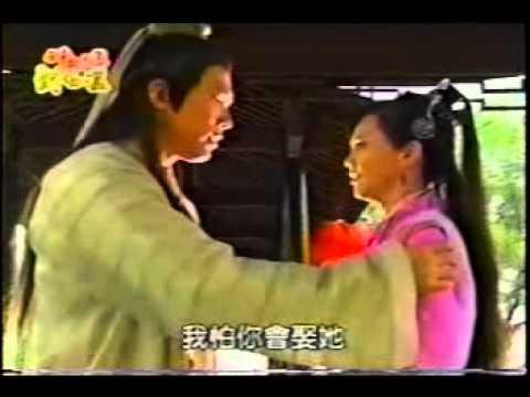 Luu Ba On ( Liu Bo Wen) & A Tu (Ah Xiu) - p2-2