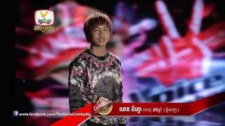 The Voice Cambodia - 31 Aug 2014 - Part 11