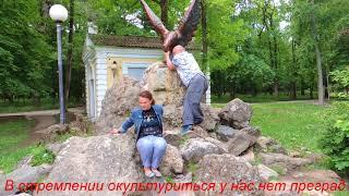 Счастье по-Воронежски