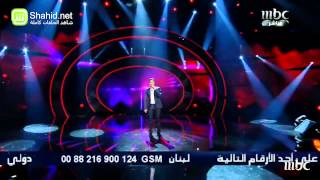 Arab Idol - الأداء - مهند المرسومي - مالي شغل بالسوق