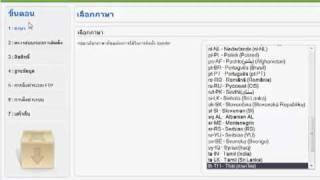 ติดตั้ง Joomla 1.5 บนเครื่องPC ของท่าน