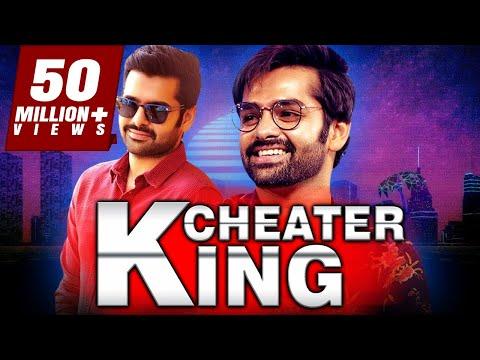 Cheater King 2018 South Indian Movies Dubbed In Hindi Full Movie   Venkatesh, Ram Pothineni, Anjali