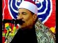 الشيخ محمد عبد الوهاب الطنطاوي
