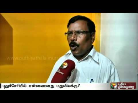 Special-report-Why-parties-dont-promise-total-prohibition-in-Pondy