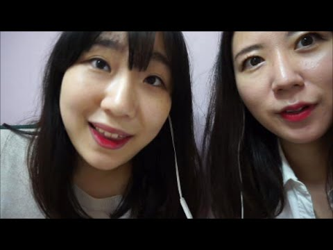 3DIO Korean 한국어 ASMR/미니유블리 피부관리 Collaboration / Skin Care Roleplay/Binaural
