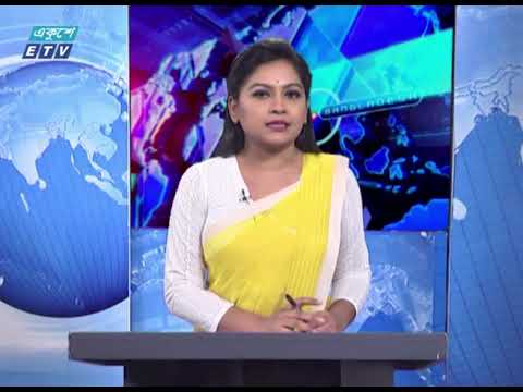09 PM News || রাত ৯টার সংবাদ || 30 June 2020 || ETV News
