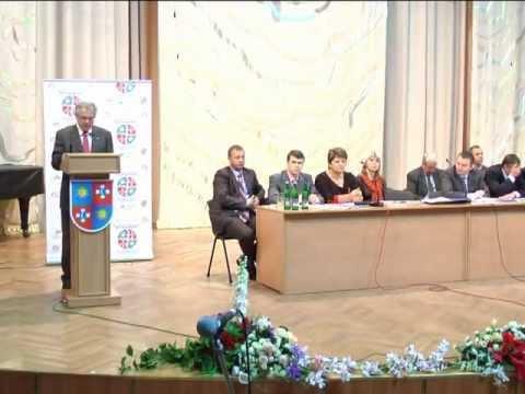 Збори асоціації органів місцевого самоврядування