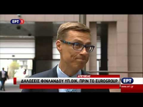 Δήλωση του Φινλανδού υπουργού Οικονομικών