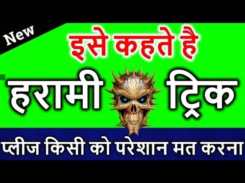 Android super tricks for lock  || android applock|| this is a Harami tricks ||RKT Tech