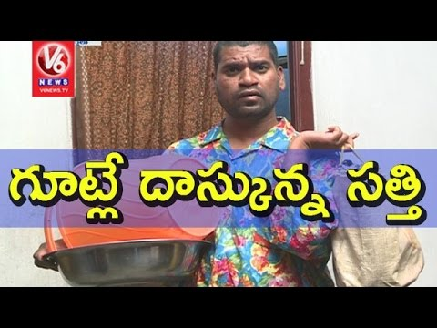Bithiri Sathi On Gangster Nayeem Followers Party -Funny Conversation With Savitri