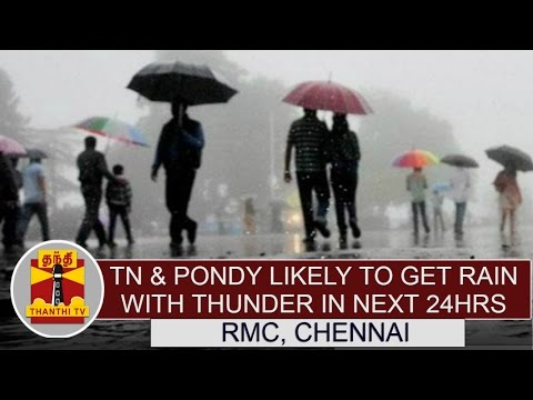 Tamil-Nadu-Puducherry-likely-to-get-rain-with-thunder-in-next-24hrs--RMC-Chennai