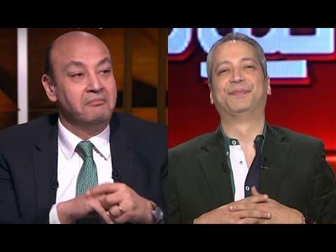 بعد توقيع عبد الله السعيد للأهلي: تامر أمين يطالب عمرو أديب بالصيام 3 أيام