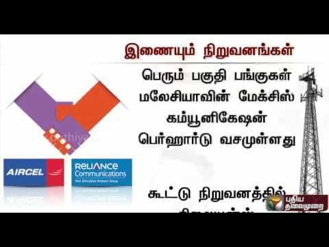 Reliance-Communications-Aircel-merger-may-give-many-offers-to-customers
