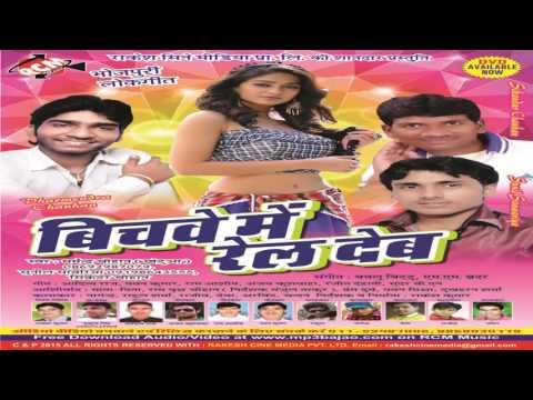 Video Bhojpuri  Hot Songs 2016 new ||  Jhasa Ram Se Pukwake Larkor Ho Gail || Dharmendra Chauhan download in MP3, 3GP, MP4, WEBM, AVI, FLV January 2017