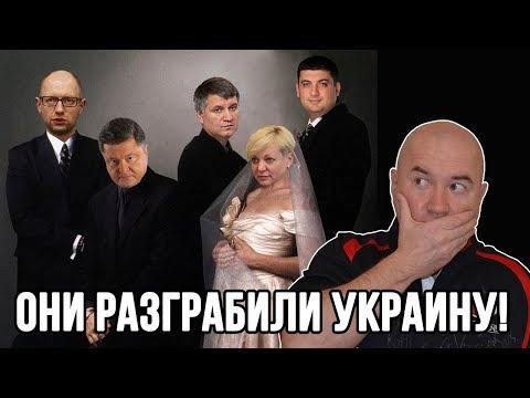 Порошенко нельзя давать второй шанс Он сделал Украину самой нищей страной в мире. - DomaVideo.Ru