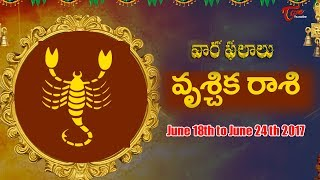 Rasi Phalalu |  Vrishchika Rasi  | June 18th to June 24th 2017 | Weekly Horoscope 2017 | #Prediction