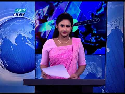 01 Am News || রাত ০১ টার সংবাদ || 17 October 2020 || ETV News